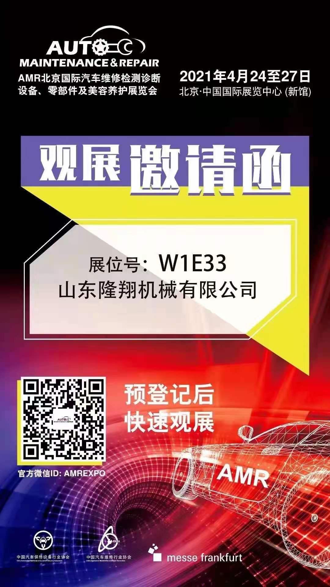 微信图片_20210406113206