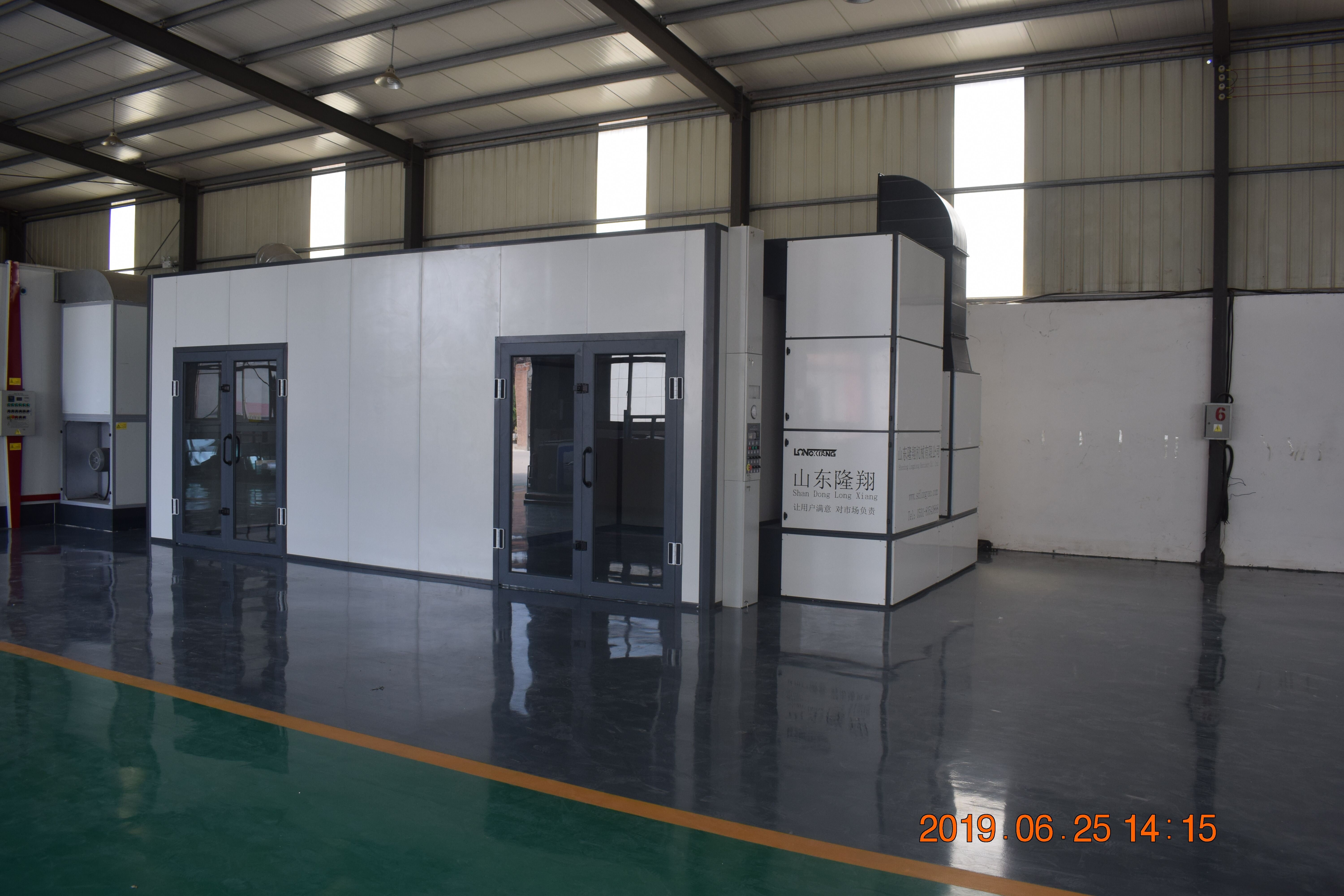 Longxiang New design paint booth